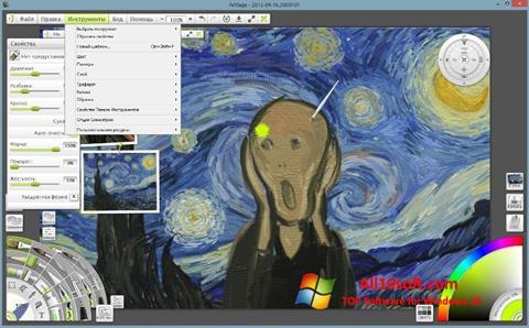 Ekran görüntüsü ArtRage Windows 10