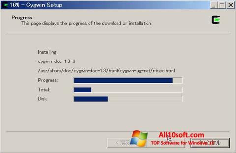 Ekran görüntüsü Cygwin Windows 10