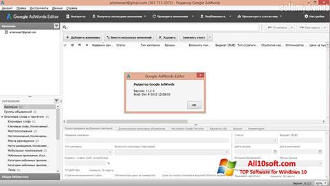 Ekran görüntüsü AdWords Editor Windows 10