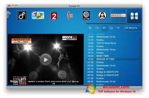 Ekran görüntüsü Crystal TV Windows 10