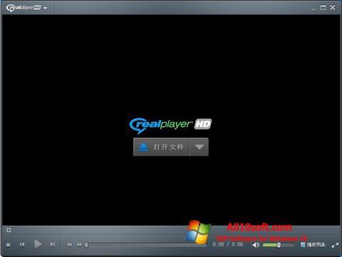 Ekran görüntüsü RealPlayer Windows 10