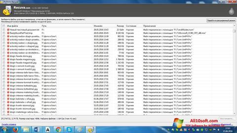 Ekran görüntüsü Recuva Windows 10