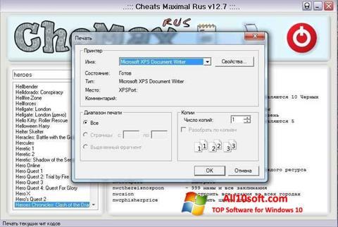 Ekran görüntüsü CheMax Windows 10
