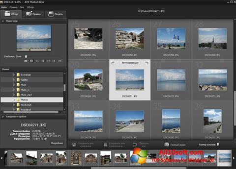 Ekran görüntüsü Photo! Editor Windows 10