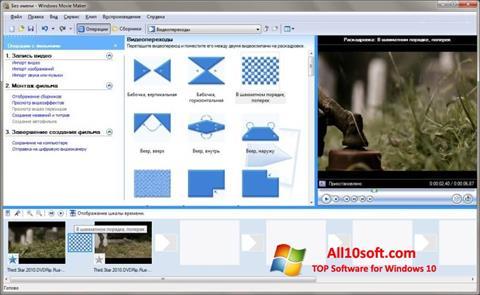 Ekran görüntüsü Windows Movie Maker Windows 10