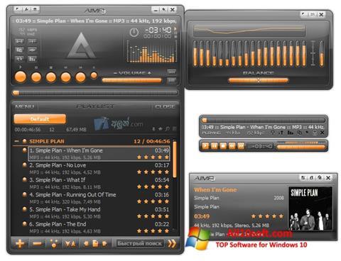 Ekran görüntüsü AIMP Windows 10
