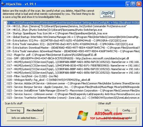 Ekran görüntüsü HijackThis Windows 10