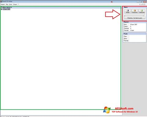 Ekran görüntüsü Small CD-Writer Windows 10