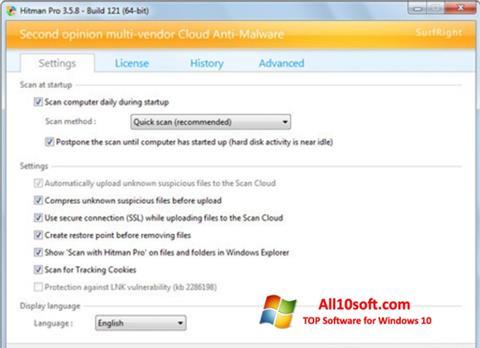 Ekran görüntüsü HitmanPro Windows 10