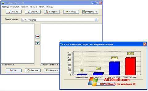 Ekran görüntüsü ArtMoney Pro Windows 10