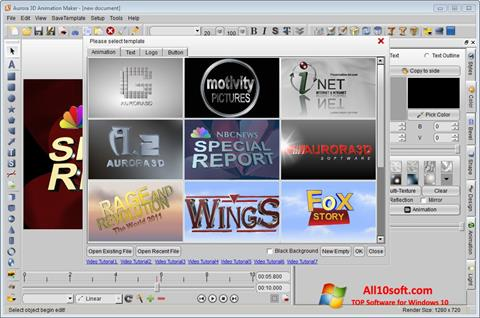 Ekran görüntüsü Aurora 3D Animation Maker Windows 10