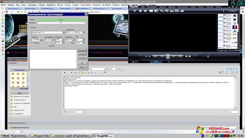 Ekran görüntüsü ProgDVB Windows 10