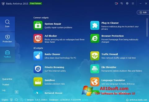 Ekran görüntüsü Baidu Antivirus Windows 10