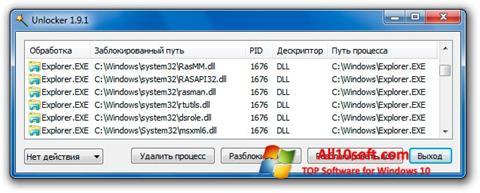 Ekran görüntüsü Unlocker Windows 10
