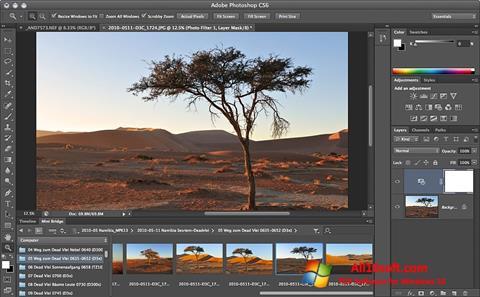 Ekran görüntüsü Adobe Photoshop Windows 10