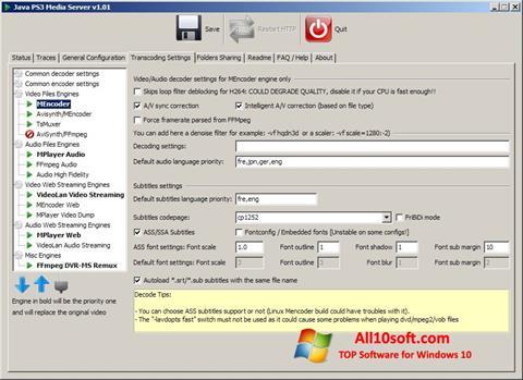 Ekran görüntüsü PS3 Media Server Windows 10