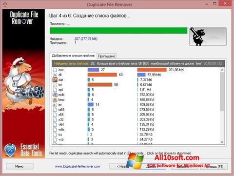 Ekran görüntüsü Duplicate File Remover Windows 10