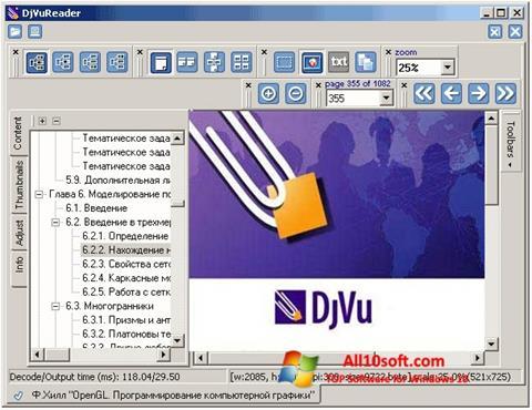 Ekran görüntüsü DjVu Reader Windows 10
