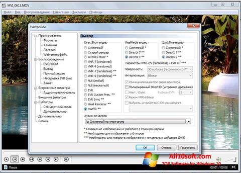 Ekran görüntüsü K-Lite Mega Codec Pack Windows 10