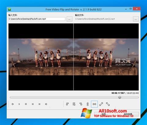 Ekran görüntüsü Free Video Flip and Rotate Windows 10
