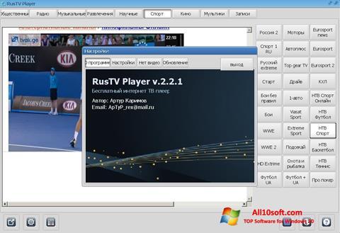 Ekran görüntüsü RusTV Player Windows 10