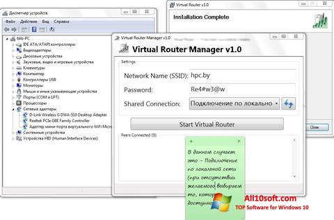 Ekran görüntüsü Virtual Router Manager Windows 10