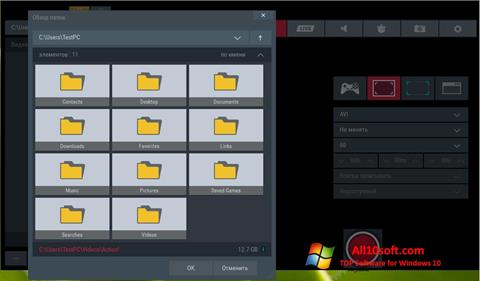Ekran görüntüsü Action! Windows 10