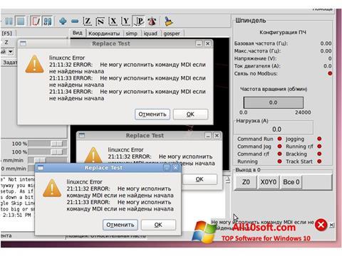 Ekran görüntüsü HAL Windows 10