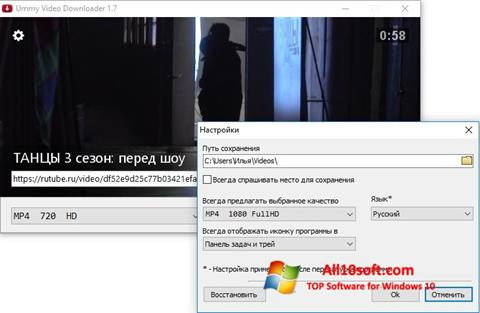 Ekran görüntüsü Ummy Video Downloader Windows 10