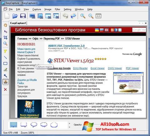 Ekran görüntüsü EasyCapture Windows 10
