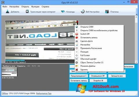 Ekran görüntüsü iSpy Windows 10