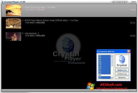 Ekran görüntüsü Crystal Player Windows 10