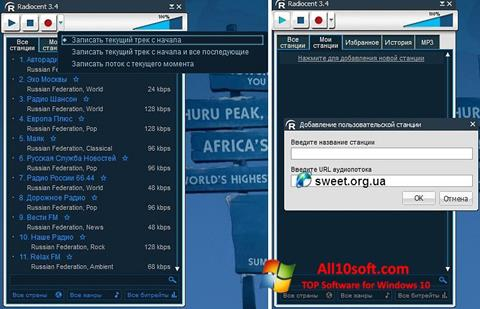 Ekran görüntüsü Radiocent Windows 10