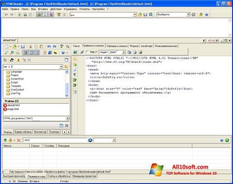 Ekran görüntüsü Html Reader Windows 10