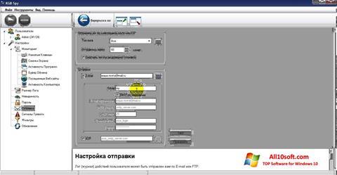 Ekran görüntüsü KGB Spy Windows 10