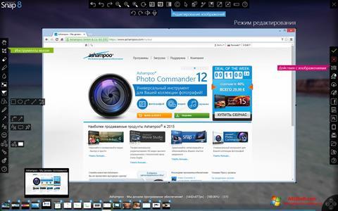 Ekran görüntüsü Ashampoo Snap Windows 10