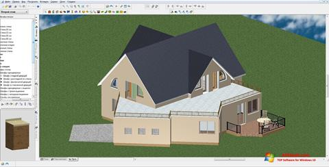 Ekran görüntüsü FloorPlan 3D Windows 10