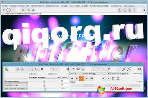 Ekran görüntüsü BluffTitler Windows 10