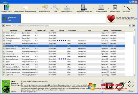 Ekran görüntüsü Calibre Windows 10