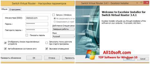 Ekran görüntüsü Switch Virtual Router Windows 10