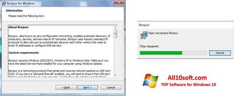 Ekran görüntüsü Bonjour Windows 10