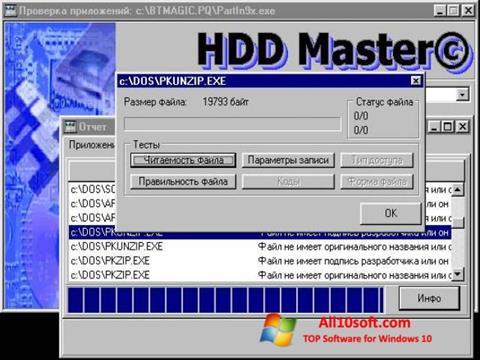 Ekran görüntüsü HDD Master Windows 10