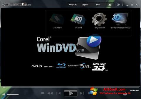 Ekran görüntüsü WinDVD Windows 10