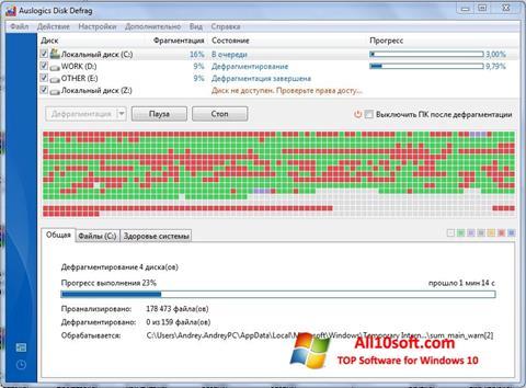 Ekran görüntüsü Auslogics Disk Defrag Windows 10