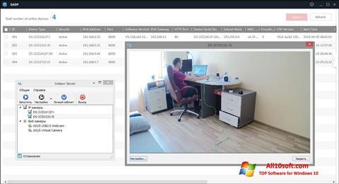 Ekran görüntüsü Ivideon Server Windows 10